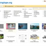 LearningApps - конструктор интерактивных упражнений