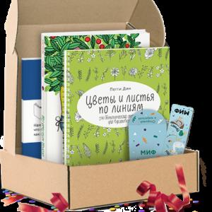 Цветущий подарочный комплект