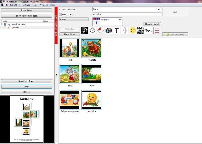 Picto-Selector: истории в картинках и мнемотаблицы
