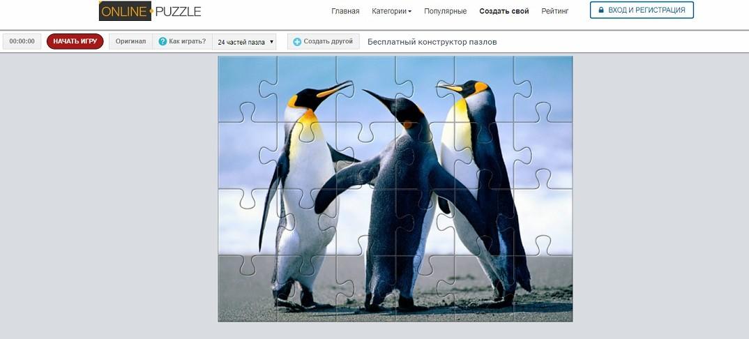 online-puzzle